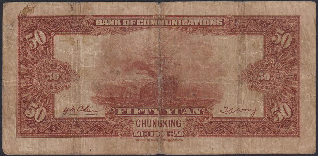 CHINA 1941 50 YUAN CHUNGKING