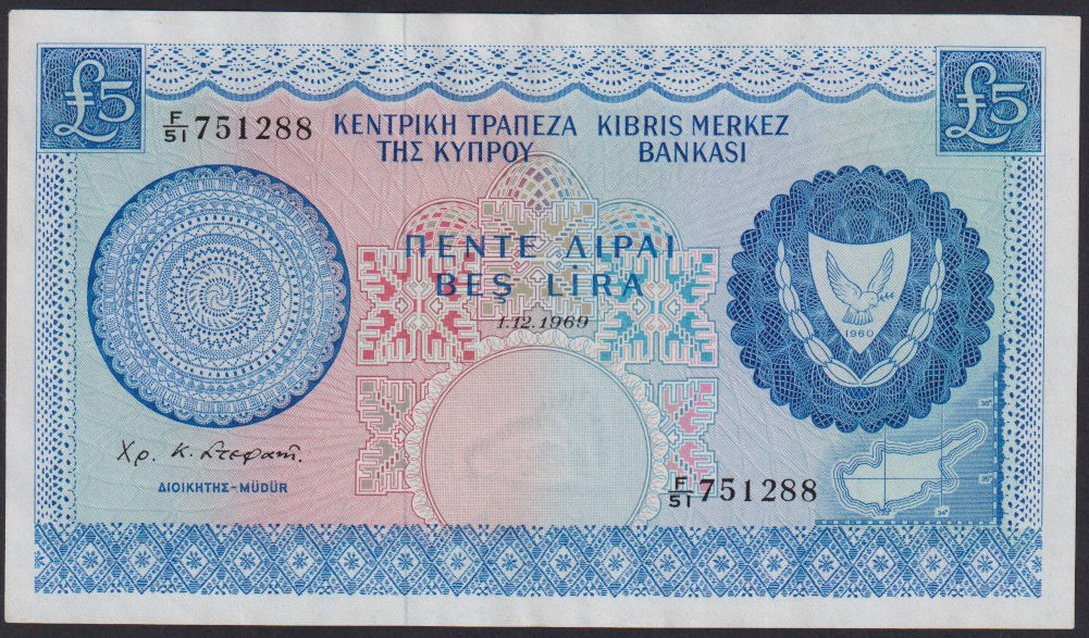 1969 CYPRUS CHIPRE 5 POUNDS