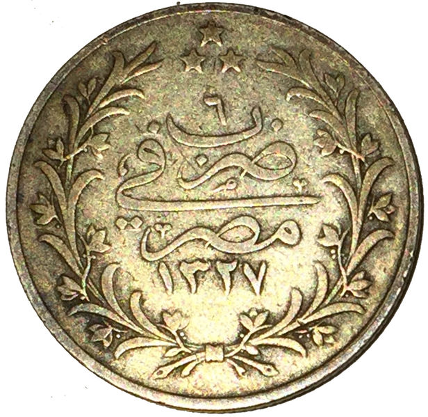 1911 EGYPT 20 QIRSH SILVER
