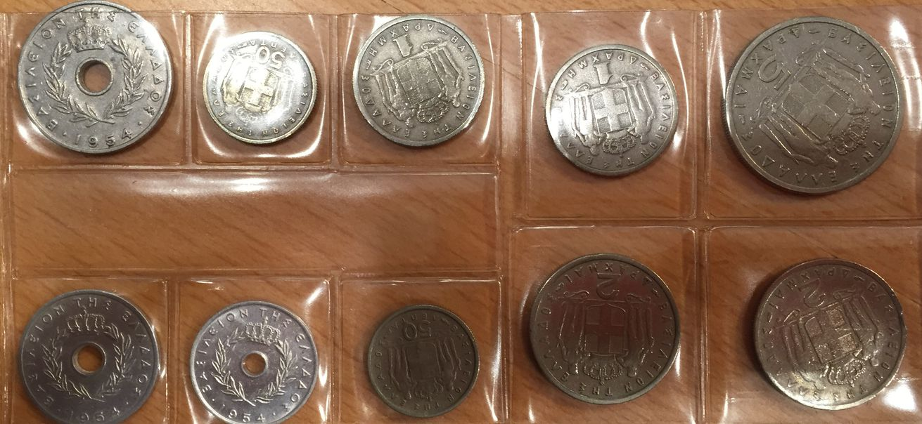 SET COINS GREECE 1954-1957 FIRST SERIES