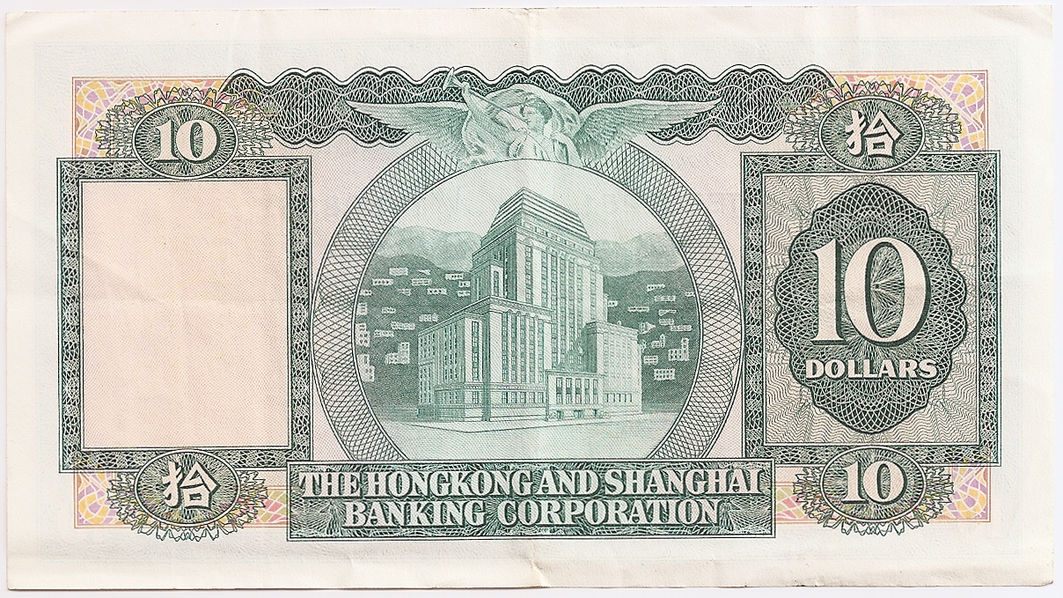 10 $ HONGKONG AND SHANGHAI BANKING CORPORATION