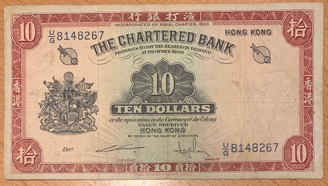 1962 HONG KONG 10 DOLARES DOLLARS PICK 70C. THE CHARTERED BANK