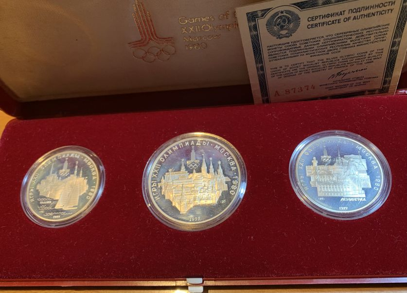 USSR SET OF 3 COINS 101977  OLYMPIC GAMES IN MOSCOW IN 1980 SILVER X1 10 ROUBLES X2 5 ROUBLES